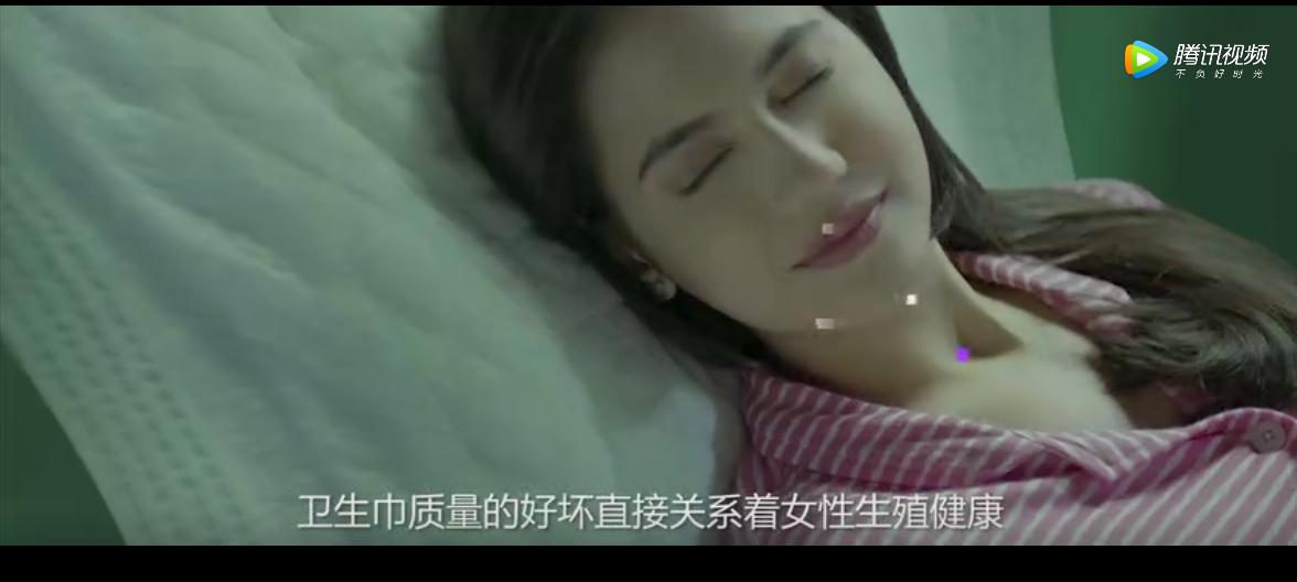 俏妃·竹纤维卫生巾产品介绍