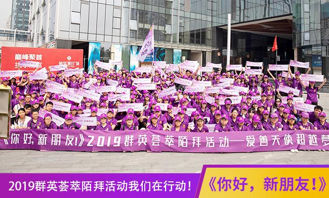 4月26日,整个长沙被紫色覆盖!