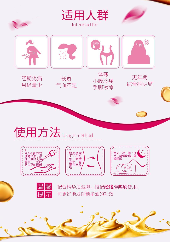 逸红颜详情页PC_05.jpg