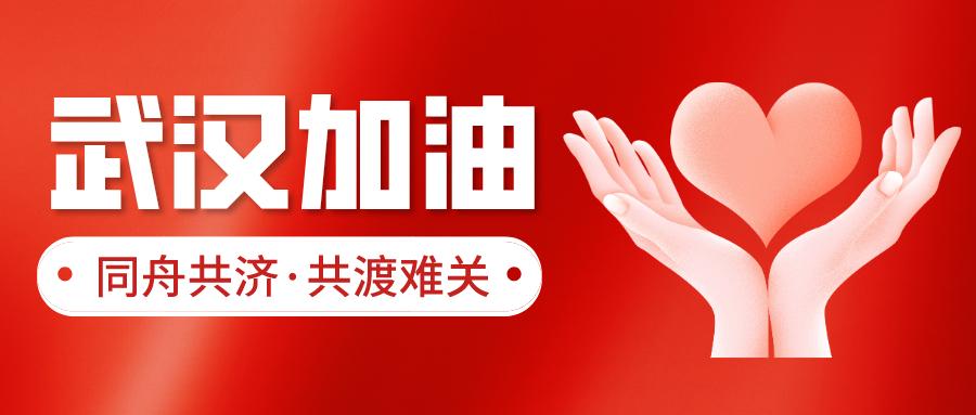 致敬最美逆行者,愛善天使集團捐贈超1000盒俏妃竹纖維衛生巾